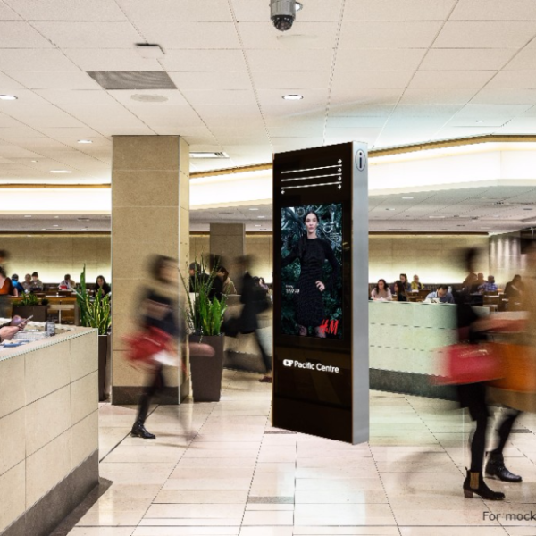 H&M - Malls - CF Pacific Centre - Digital Directory (Toronto, Ontario)